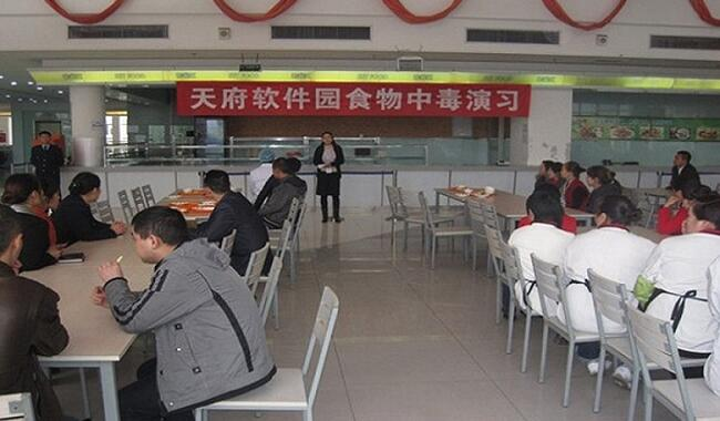 成都天府軟件(jian)園(yuan)一周菜譜與價格(ge)