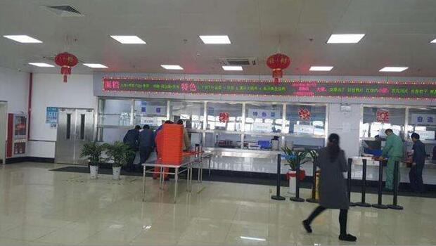 廣州天河區大醫(yi)院飯(fan)堂(tang)承包合作案例